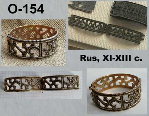 Byzantine belt buckle and strap end